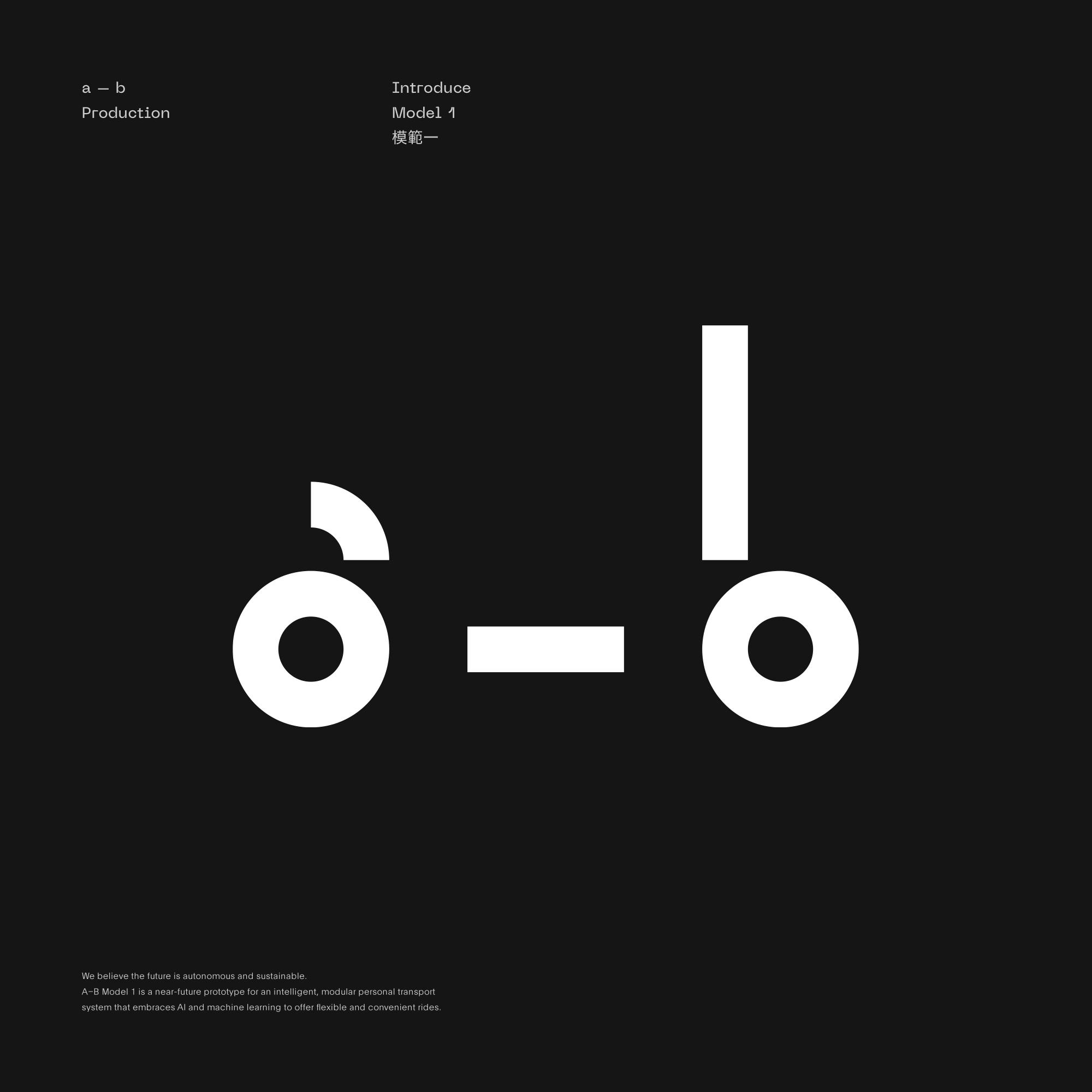 Folio_Square_AB_01